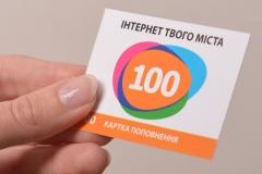 скретч-картка поповнення рахунку 70х50 мм