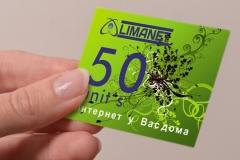 scratch-card replenishment account 70х50 мм