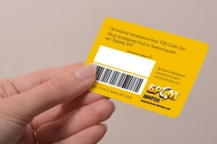 scratch card with barcode
