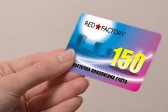 print scratch cards 86*54 мм