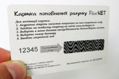 картка зі скретч-шаром