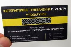 наклейка со скретч-слоем