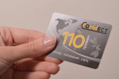 скретч-картка поповнення рахунку 86х54 мм