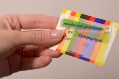 production and printing of lotteries 86х54 мм