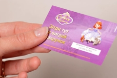 production and printing of lotteries 90х50 мм