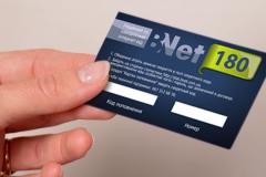 скретч-картка поповнення рахунку 90х50 мм