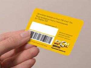 скретч-карта со штрих-кодом 86х54 мм