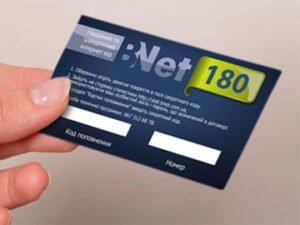 скретч-карта 90х50 мм, как визитка